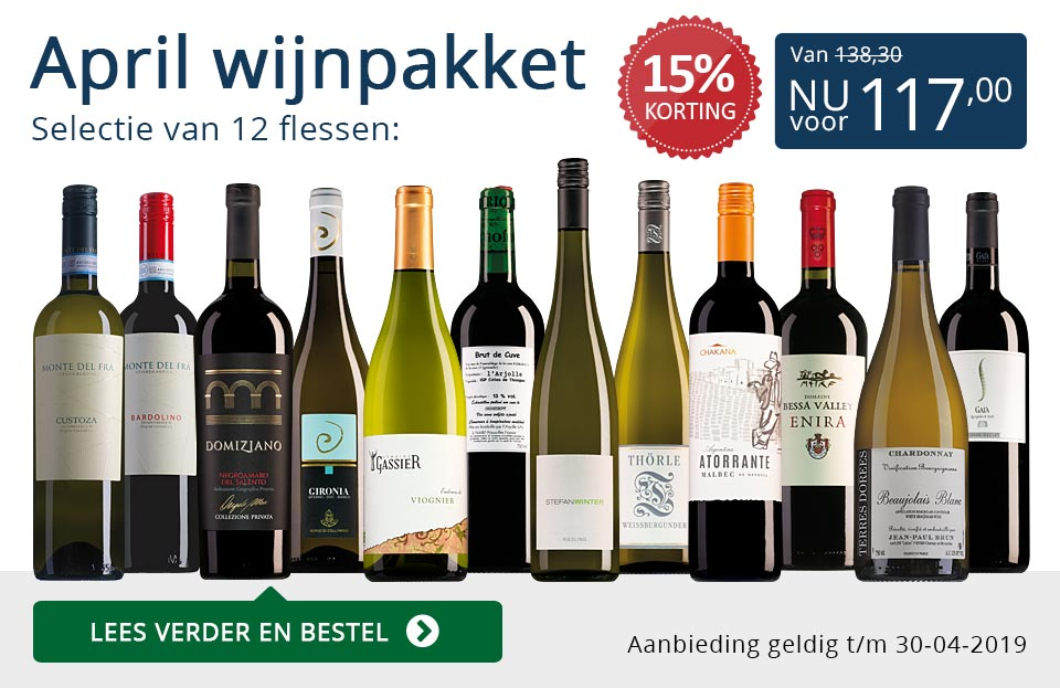 Wijnpakket wijnbericht april 2019 (117,00) - blauw