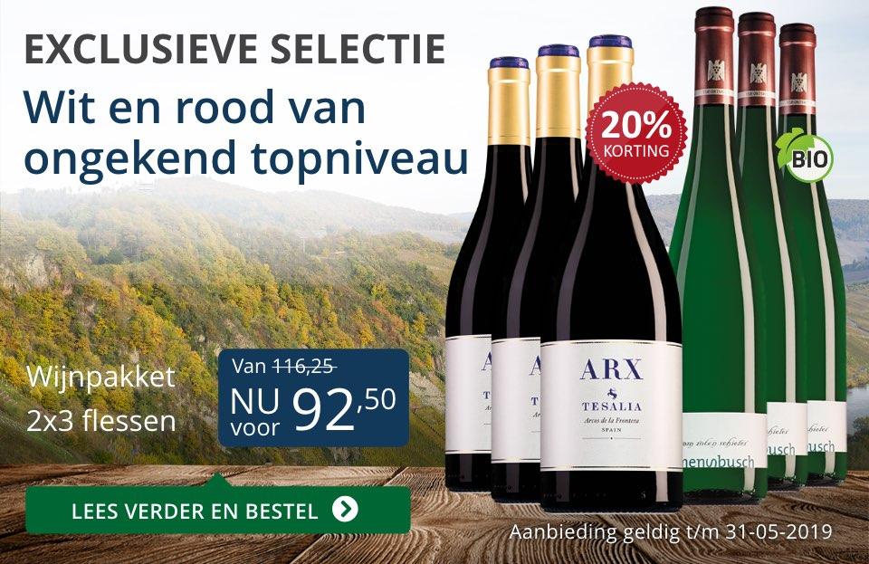 Wijnpakket bijzondere wijnen mei 2019 (92,50) - blauw
