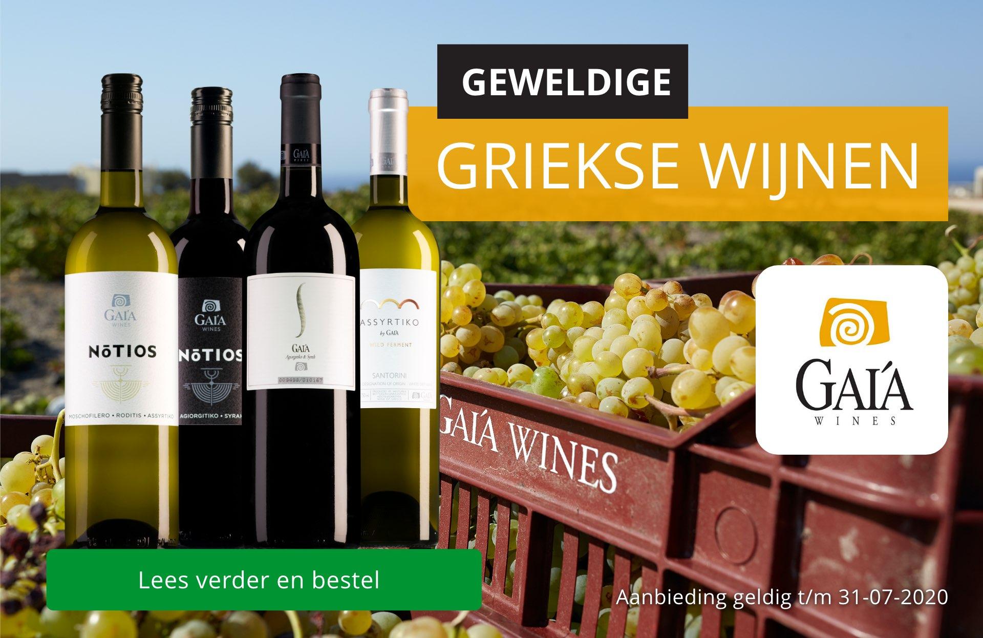 Geweldige Griekse wijnen van Gaia