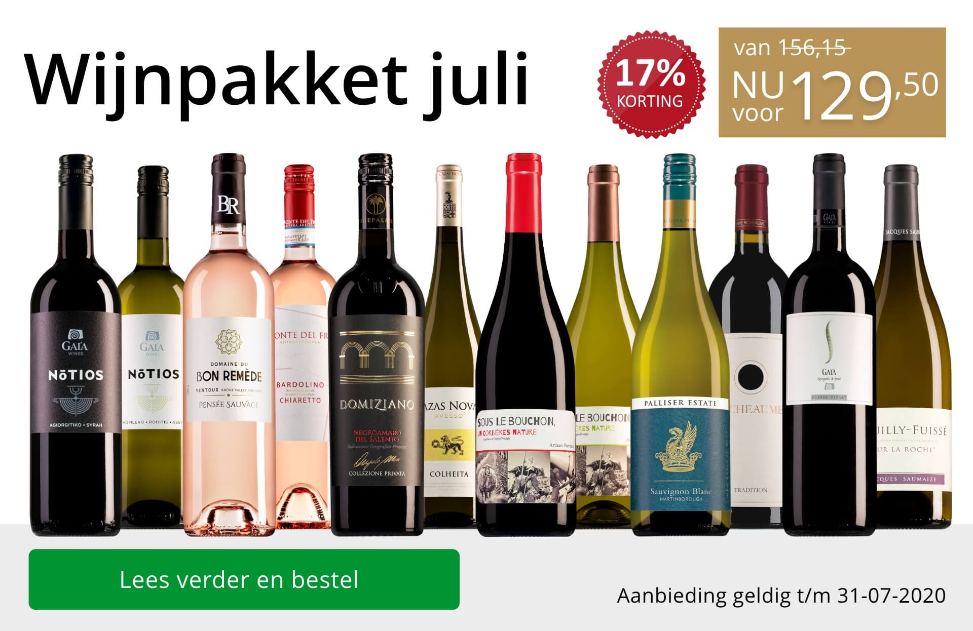Wijnpakket wijnbericht juli 2020(129,50)-goud/zwart