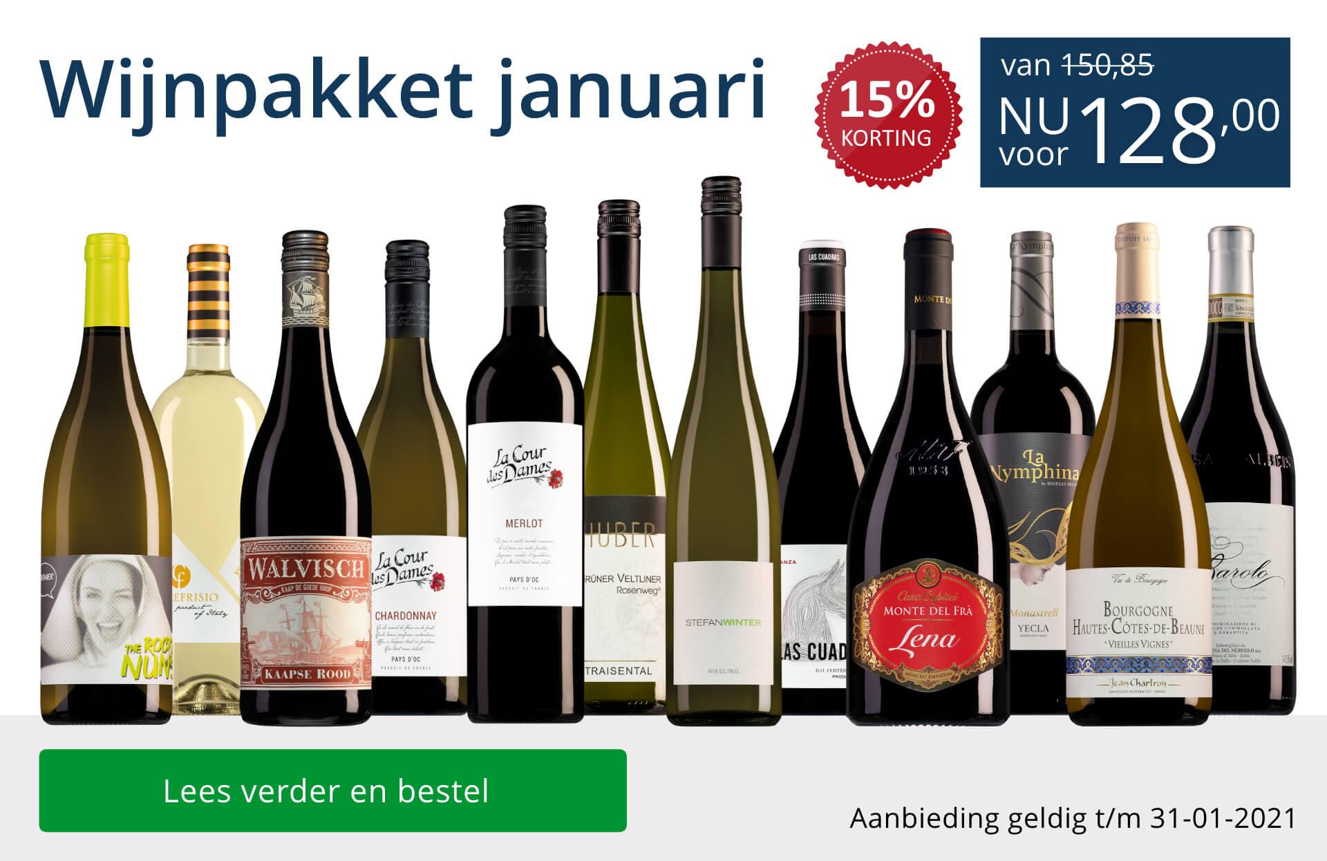 Wijnpakket wijnbericht januari 2021 (128,00) - blauw