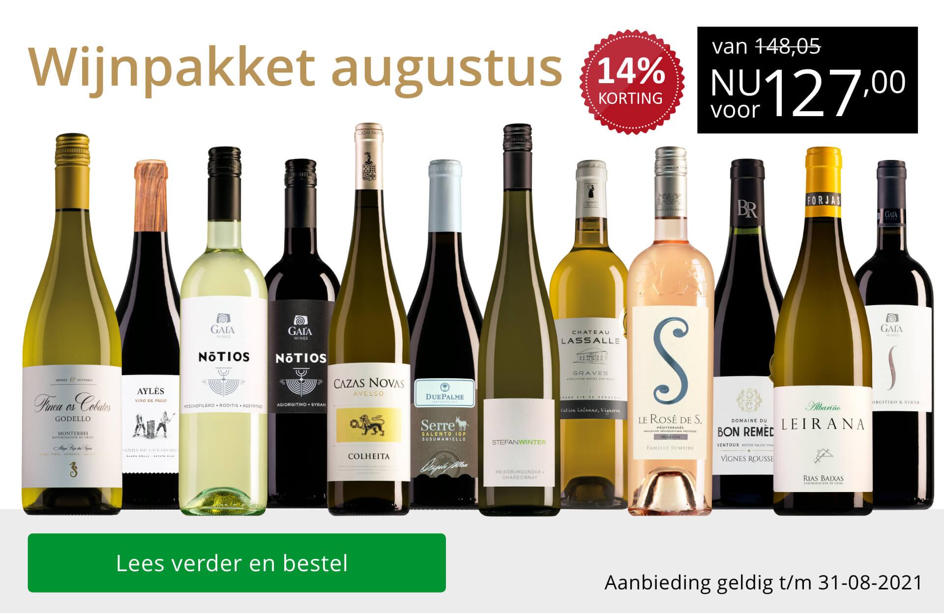 Wijnpakket wijnbericht augustus 2021 (127,00) - goud/zwart