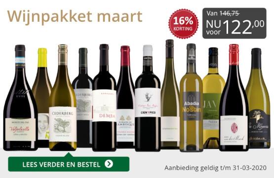 Wijnpakket wijnbericht maart 2020(122,00) - grijs/goud