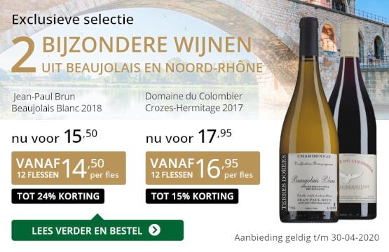 Twee bijzondere wijnen april 2020- goud/zwart